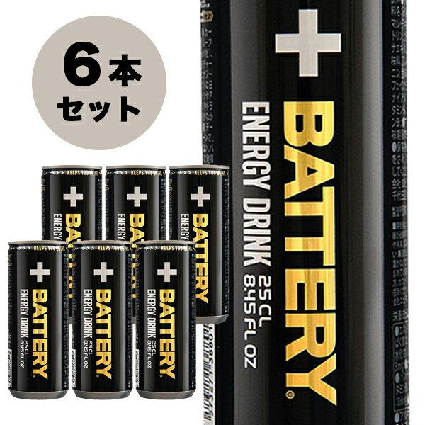 エナジードリンク BATTERY バッテリー (250ml缶×6本入) 炭酸飲料 栄養ドリンク