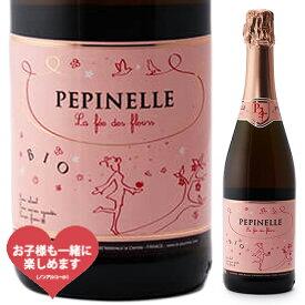 ノンアルコール シャンパン ペピネル エルダーフラワー シードル(ロゼ) 750ml