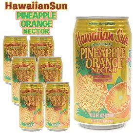 ハワイアンサン HawaiianSun (340ml×6本入) メイドインハワイ パインアップルオレンジネクター パインジュース パイン トロピカル トロピカルフルーツ パイナップルジュース ハワイアンドリンク ドリンク 少量 セット 果汁入り 保存料不使用 香料不使用 合成着色料不使用