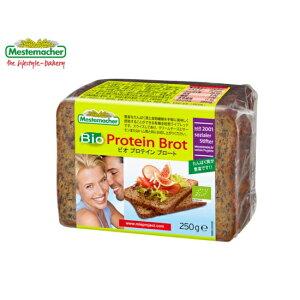 プロテイン メステマッハー オーガニック プロテインブロート 250g 糖質制限 全粒粉 ライ麦 ライ麦ブレッド ダイエット パン 保存食 パック詰全粒粉 長期保存 可能