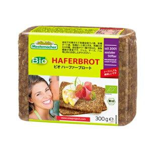 メステマッハー Bio BIO ハーファーブロート オーガニック  パン ぱん 全粒粉 ライ麦パン ライ麦ブレッド ブレッド (ライ麦&オート麦&ひまわりの種 ブレッド) 300g 食物繊維 ビタミン ビタミ