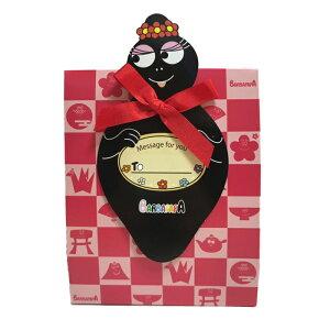 バーバパパ メッセージカード付きギフトボックス (バーバママ) アートボックス おやつ お菓子 スイーツ セット 詰め合わせ ギフトボックス ロリポップ チョコレート クッキー キャンディー