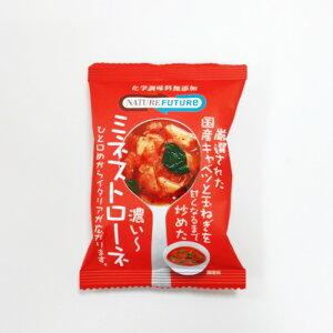 ミネストローネ スープ 乾燥スープ 化学調味料 無添加 フリーズドライ