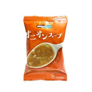 オニオンスープ スープ 乾燥スープ 化学調味料 無添加 フリーズドライ温活