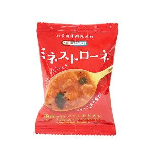 ミネストローネ コスモス食品 スープ 乾燥スープ 化学調味料 無添加 フリーズドライ