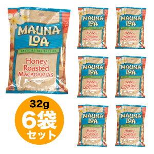 【クリックポスト対応 送料無料】 ハワイアンホースト マウナロア ハニーロースト マカダミアナッツ Sサイズ(32gX6袋) ハワイ お土産 おつまみ