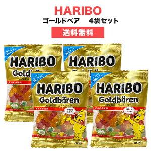 【クリックポスト対応】 ハリボー HAOBO グミ ゴールドベア 4袋セット グミ詰め合わせ (80gx4) 人気 おやつ お菓子 こども 子供 歯の健康 買い回り ポイント消化 1000円ポッキリ