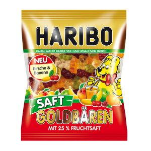 ハリボーグミ 【HARIBO】 ジューシーゴールドベア 175g ラズベリー ピーチ リンゴ バナナ チェリー 洋ナシ 6種類 フルーツ味 フルーツ果汁25%