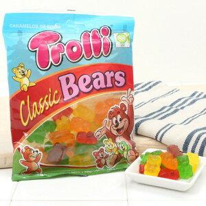 トローリ 【Trolli】 クラシックベアー グミ キャンディ 子供向けおやつ