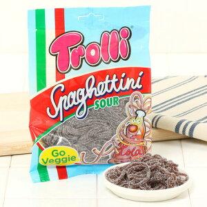 トローリ 【Trolli】 スパゲティサワーコーラ グミ キャンディ 子供向けおやつ グミマニア
