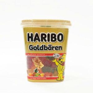 ハリボー グミ 【HARIBO】 ハリボー ゴールドベアカップ 175g 人気 おやつ お菓子 こども 子供 歯の健康