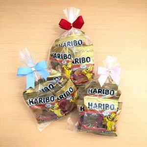 プチギフト プレゼント ギフト 手渡し おやつ お菓子 HARIBO ハリボー ゴールドベア 詰め合わせ 小分け パック ラッピング リボン