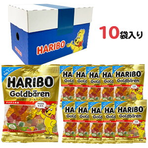 ハリボー HAOBO グミ ゴールドベア 1ケース (80g x10) 1箱 人気 おやつ お菓子 こども 子供 歯の健康 詰め合わせ ケース買い まとめ買い 箱買い 送料無料 送料込み ケース付き グミマニア