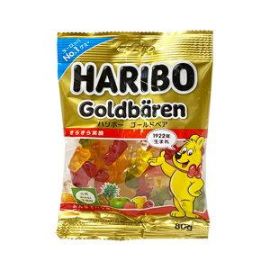 ハリボー グミ 【HARIBO お試し1袋】 ゴールドベア 80g 人気 おやつ お菓子 こども 子供 歯の健康 1000円以下 ポイント消費 送料無料 グミマニア