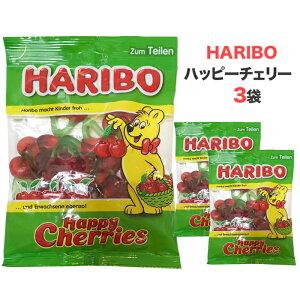 ハリボーグミ 【HARIBO】 ハッピーチェリー (200g x3) ハリボー 人気 おやつ お菓子 こども 子供 歯の健康 グミ 詰め合わせ 買い置き ポイント消化 ポイント消費