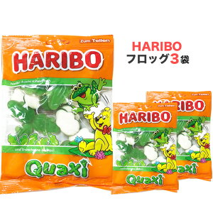 ハロウィン 人気 ハリボー グミ HARIBO フロッグ (200gx3) カエルのカタチのグミ アップル味 りんご味 カエル お菓子 おかし スイーツ 子供 歯の健康 【HARIBO】 フロッグ 200g 詰め合わせ 買い置き