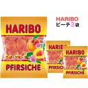 ハリボー グミ 【HARIBO】 ハリボーピーチ (200gx3袋) 人気 おやつ お菓子 こども 子供 歯の健康 買い置き 買いまわ…