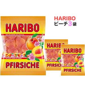ハリボー グミ 【HARIBO】 ハリボーピーチ (200gx3袋) 人気 おやつ お菓子 こども 子供 歯の健康 買い置き 買いまわり 詰め合わせ グミセット ポイント消費 ポイント消化 送料込み 送料無料 グ