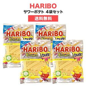 【クリックポスト対応】 ハリボー HAOBO サワーポテト 4袋セット グミ詰め合わせ (80gx4) 人気 おやつ お菓子 こども 子供 歯の健康 買い回り ポイント消化 1000円ポッキリ グミマニア