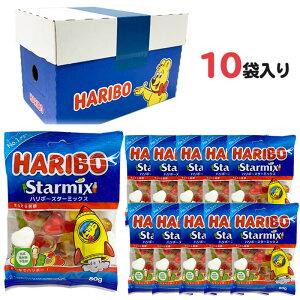 ハリボー HAOBO グミ スターミックス 1ケース (80g x10) 1箱 人気 おやつ お菓子 こども 子供 歯の健康 詰め合わせ ケース買い まとめ買い 箱買い 送料無料 送料込み ケース付き グミマニア