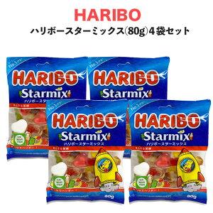 【クリックポスト対応】 ハリボー HARIBO ハリボースターミックス 4袋セット グミ詰め合わせ (80gx4) 人気 おやつ お菓子 こども 子供 歯の健康 買い回り ポイント消化 1000円ポッキリ グミマニア