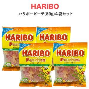 【クリックポスト対応】 ハリボー HARIBO ピーチ 4袋セット グミ詰め合わせ (80gx4) 人気 おやつ お菓子 こども 子供 歯の健康 買い回り ポイント消化 1000円ポッキリ グミマニア