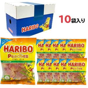 ハリボー HARIBO グミ ピーチ 1ケース (80g x10) 1箱 人気 おやつ お菓子 こども 子供 歯の健康 詰め合わせ ケース買い まとめ買い 箱買い 送料無料 送料込み 箱付き グミマニア