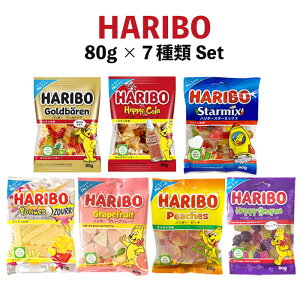 【 送料無料 】 ハリボー グミ 7種類セット HARIBO 7種類 詰合せ セット おやつ お菓子 輸入お菓子 詰め合わせ (80g x 7袋) 送料込み 買いまわり ポイント消化 ポイント消費