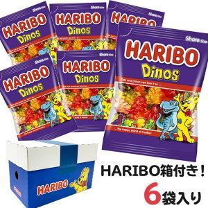 ハリボー HARIBO グミ ダイナソー 6袋セット (175g x6) おやつ お菓子 こども 子供 歯の健康 詰め合わせ ケース買い まとめ買い 箱買い 送料無料 送料込み 箱付き グミマニア