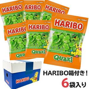 ハリボー HARIBO グミ フロッグ 6袋セット (200g x6) おやつ お菓子 こども 子供 歯の健康 詰め合わせ ケース買い まとめ買い 箱買い 送料無料 送料込み 箱付き グミマニア