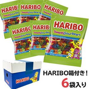 ハリボー HARIBO グミ スイート&サワーベア 6袋セット (175g x6) おやつ お菓子 こども 子供 歯の健康 詰め合わせ ケース買い まとめ買い 箱買い 送料無料 送料込み 箱付き グミマニア