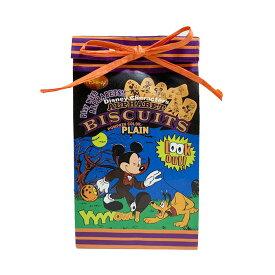 ハロウィン限定 ハロウィン ビスケットスタンドバッグ ( ミッキー ) ディズニー クッキー ビスケット 子供向け こども 子供 かわいい パーティー