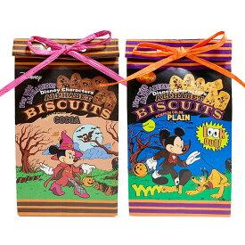 ハロウィン限定 ハロウィン ビスケットスタンドバッグ 2種類セット ( ミッキー ミニー) ディズニー クッキー ビスケット 子供向け こども 子供 かわいい パーティー