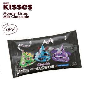 ハロウィン キス ミルクチョコ モンスターホイル HERSHEY'S Kisses チョコレート ハロウィン限定 限定パッケージ 個包装 Halloween 【送料込み】