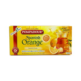 オレンジティー POMPADOUR フルーツティー ハーブティー ティーカネン ポンパドールスパニッシュオレンジ2.5g X 10ティーバッグ ノンカフェイン