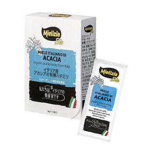 【クリックポスト対応】 はちみつ アカシアの有機ハチミツ【ミエリツィア】6g 10包入り 携帯 持ち運び 個包装 オーガニック