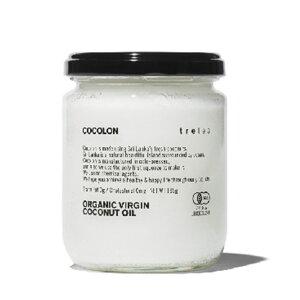 ココナッツオイル COCOLON ココロン オーガニック オーガニックバージンココナッツオイル 有機栽培ココナッツ 老化防止 ダイエット