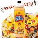 チーズ チーズソース チーズスプレッド メキシチョイス ナチョチーズ メキシカン ドレッシング 265g タコス ハラペーニョ