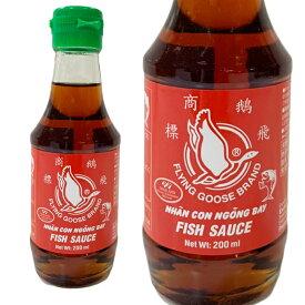 ナンプラー [フィッシュ ソース] 200ml (Flying Goose) アジア 料理 調味料 フライングース タイ料理 ベトナム料理 魚醤 エスニック