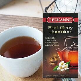 紅茶 ティーカネン ゴールドシリーズ(アールグレイジャスミン) 20ティーバッグ