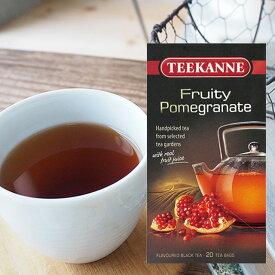 紅茶 ティーカネン ゴールドシリーズ(フルーティーポメグラネイト) 20ティーバッグ