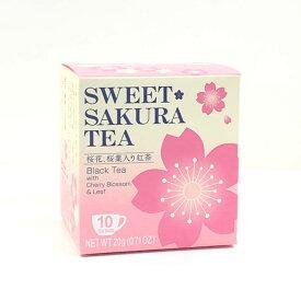 さくら 紅茶 サクラ sakura さくらの紅茶 ティーバッグ スウィートサクラティー