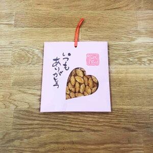 プチギフト お礼プレゼント 『ふじや 感謝のしおり』 柿の種 お土産 ノベルティ