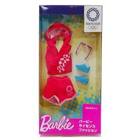 【送料無料】スポーツ祭典 限定商品 バービー Barbie ライセンス ファッション 赤いユニフォーム( 上下レッド フード付き ユニフォーム ) 着せ替え