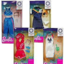 【一部地域を除く 送料込み】バービー Barbie ライセンス ファッション (4種類セット) 東京2020オリンピック オリンピック TOKYO 2020 東京2020 記念 着せ替え