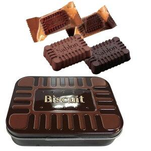 バレンタイン ビスケットチョコレート缶 ミルク&ダーク ベルギー ベルギーチョコレート ビスケット型 チョコレート ユニーク お菓子の形 ビスケットモチーフ ビスケット型 個包装