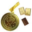 バレンタイン ハイデル ゴールドメダル 優勝杯 チョコレート 表彰 金メダル プレゼント 子供 こども 景品 おもちゃ ご褒美 賞 サプライズ ギフト サッカー ラグビー スポーツ