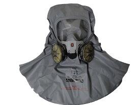 特殊災害(NBC災害)有事の際の緊急避難用簡易防毒マスクセット(DOBUマスクセット)
