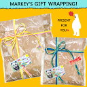 ★MARKEY'S ONLINESHOP GIFT WRAPPING/マーキーズ オンラインショップ ギフトラッピング【あす楽】【ギフト】【プレゼント】【贈り物...