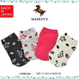 wildgrass ソックス MARKEY'S マーキーズ 日本製 9cm 10cm 11cm 12cm 13cm 14cm 15cm 16cm 17cm 18cm 子供服 男の子 女の子 お揃い デイリー 総柄 靴下 滑り止め ギフト